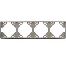Рамка четырехкратная горизонтальная Apollo 5000, серебро