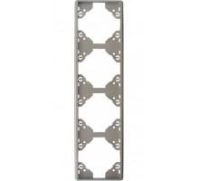 Рамка четырехкратная вертикальная Apollo 5000, серебро