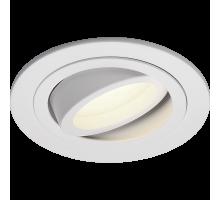 Точечный светильник поворотный ALUM-1701 WH MR16 max 50W белый